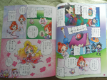 Chibi All Stars comic - GPPC February 2015 Page 3