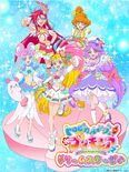 Tropical-Rouge! Pretty Cure Dream Stage poster featuring Cure La Mer