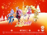 Fresh Pretty Cure December Wallpaper