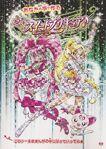 Suite Pretty Cure manga