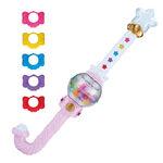 KKPCALM Candy Rod Toy