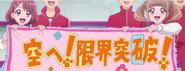 Pancarta de Nodoka y Hinata