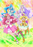 Healin' Good Pretty Cure Thanksgiving Event Poster