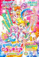Tropical Rouge manga