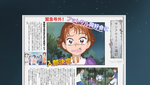 YPC513 Rin in school newspaper