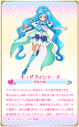 Cure Fontaine Miracle Leap Profile