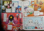 Chibi All Stars comic - GPPC August 2015 Page 2