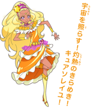 Cure Soleil character page image