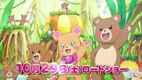 Mahoutsukai_Precure_Movie_CM-0