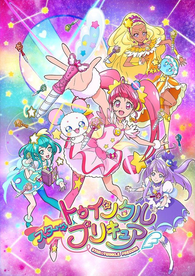 Episodios de Star☆Twinkle Pretty Cure