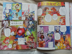 Chibi All Stars comic - GPPC June 2015 Page 2