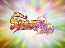 Max Heart.jpg