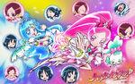 Heartcatch Pretty Cure!! Wallpaper of Blossom, Marine, Tsubomi and Erika