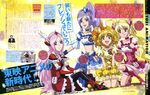 Fresh Pretty Cure Magazine Scan