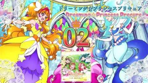 Go!_Princess_Precure_Vocal_BEST!!_Track02