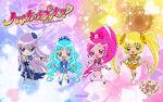 Heartcatch Pretty Cure! Precure Garden wallpaper of the chibi Cures