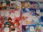 Chibi All Stars comic - GPPC January 2016 Page 4