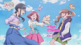 Healin'_Good_Pretty_Cure_~_Opening_1_(Official_Animation_&_Music)_HD