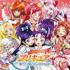 Pretty Cure Colorful Collection Happy Red & White Cover