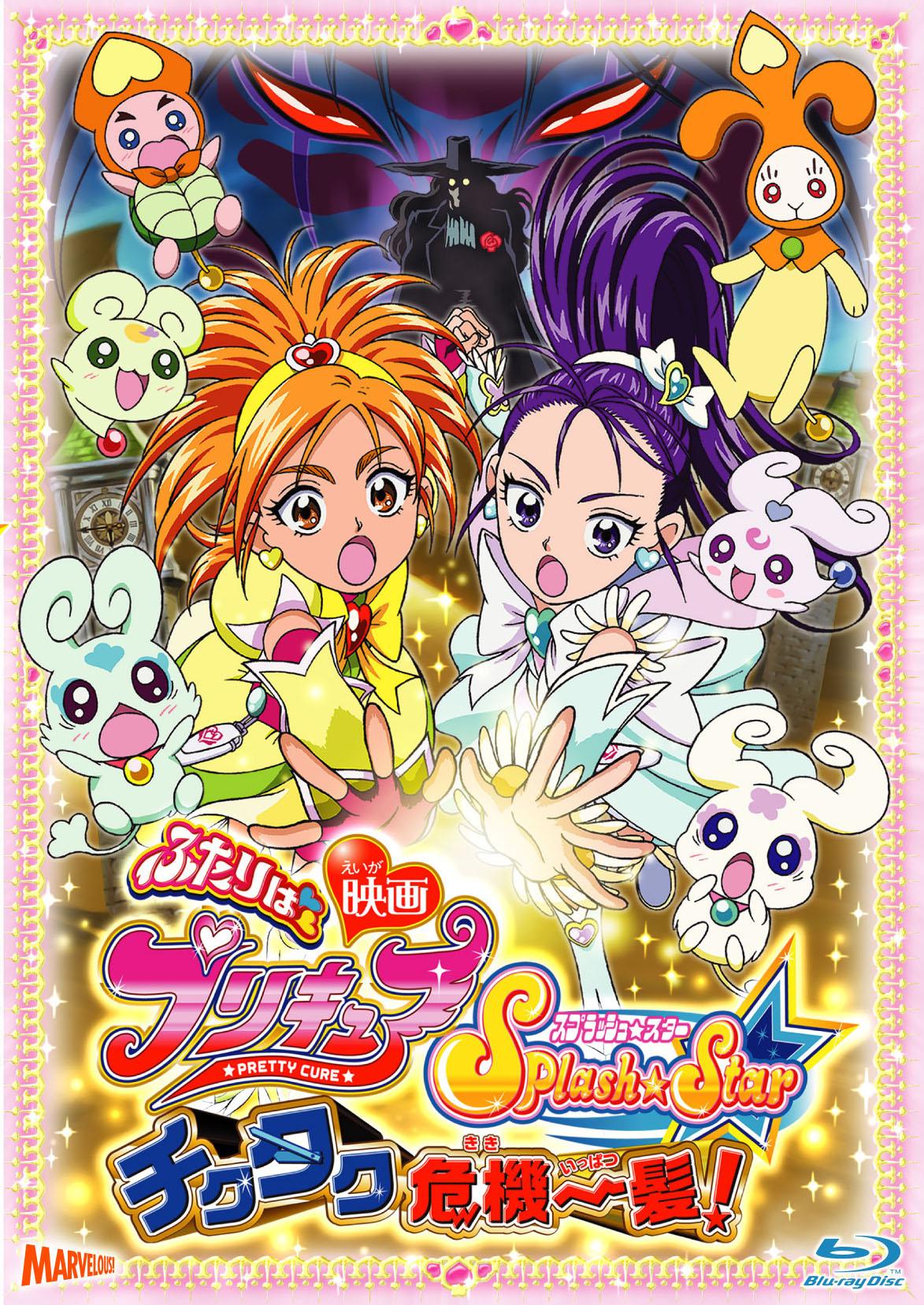 Futari wa Pretty Cure Splash☆Star Tick Tack Kiki Ippatsu!