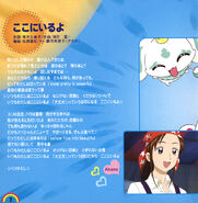 VOCAL RAINBOW STORM!! -I Want to Be a Light- Booklet 07