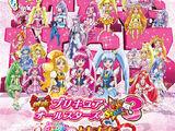 Pretty Cure All Stars New Stage 3: Eien no Tomodachi
