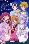 HUGtto! Pretty Cure Summer visual