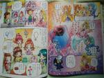 Chibi All Stars comic - GPPC April 2015 Page 4