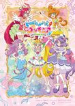 Tropical-Rouge! Pretty Cure Theme Song Single poster