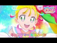 「トロピカル~ジュ!プリキュア」キュアサマー へんしんシーン