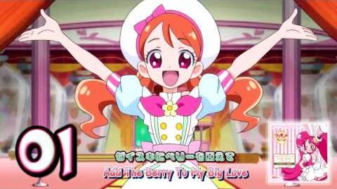 Kirakira☆Precure_à_la_Mode_sweet_etude_1_Cure_Whip_Track01