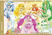 Smile Pretty Cure Ultra Forma