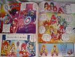 Chibi All Stars comic - GPPC January 2016 Page 3