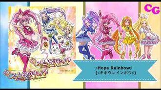 ♯Hope_Rainbow♯-1