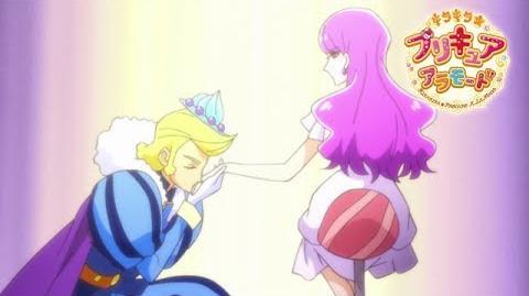 キラキラ☆プリキュアアラモード_第25話予告_「電撃結婚!?プリンセスゆかり!」
