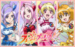 Fresh Pretty Cure official promo art with the 4 Cures