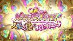 Happiness-Charge-Precure-Ningyô-no-Kuni-no-Ballerina-Destacada