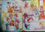 Chibi All Stars comic - GPPC August 2015 Page 4