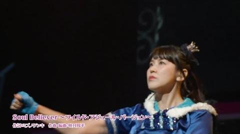 KiraKira☆Precure_LIVE_2017_〜Bitter&Hot〜_09_-_Soul_Believer_(@PrettyTrad)