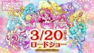 Pretty Cure Miracle Leap Tráiler 1
