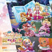 Go! Princess Movie Original Soundtrack.jpeg