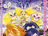 Futari wa Precure Max Heart 2: Przyjaciele Ośnieżonego Nieba