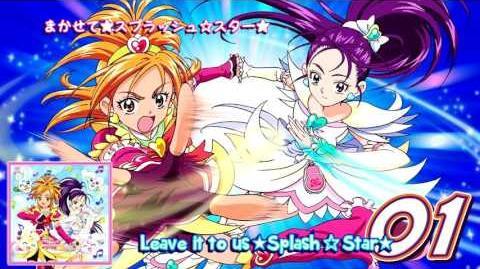 Futari wa Pretty Cure Splash☆Star Vocal Album 1 Track01