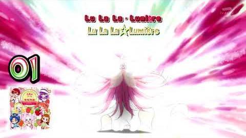 Lu La La☆Lumière