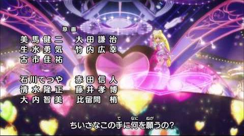 FullHD Dokidoki! Precure 1st Ending - Kono sora no muko