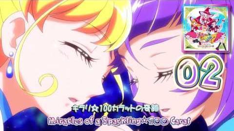 Błyszczący☆100 Karatowy Cud