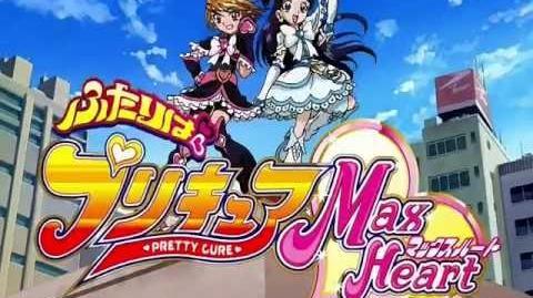 Futari wa Precure Max♡Heart 2nd Opening Non-telop Movie