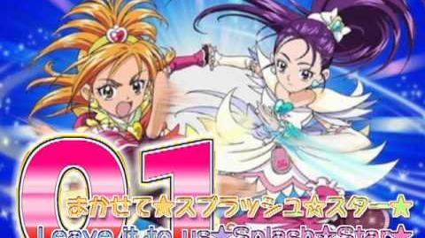 Futari wa Precure Splash Star OP&ED Theme Track01