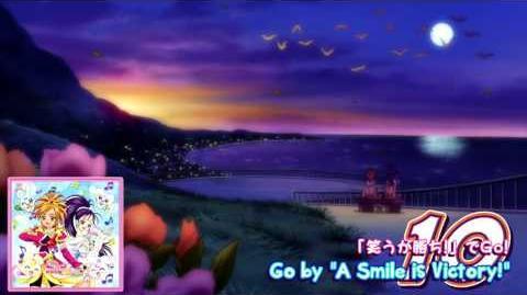 Futari wa Pretty Cure Splash☆Star Vocal Album 1 Track10
