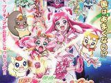 Yes! Precure 5 GoGo!: Wszystkiego najlepszego w Królestwie Słodyczy♪